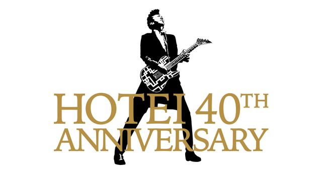 画像: 布袋寅泰 HOTEI 40TH ANNVERSARY SPECIAL SITE