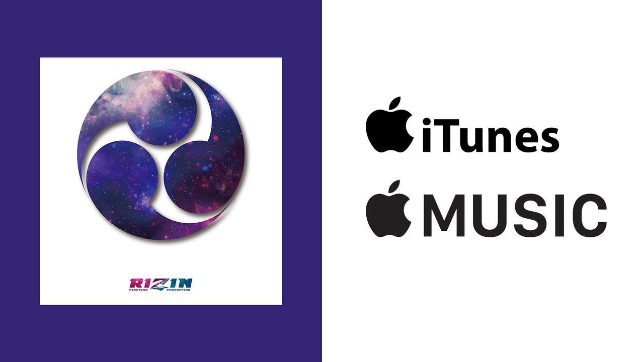 画像: 幻の限定版「RIZIN EP Limited Edition」がApple Music / iTunes等で配信開始! - RIZIN FIGHTING FEDERATION オフィシャルサイト