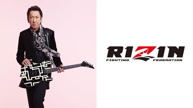 画像: 布袋寅泰氏が書き下ろし!RIZINテーマ曲が大晦日のフジテレビ「RIZIN.26」内で披露! - RIZIN FIGHTING FEDERATION オフィシャルサイト