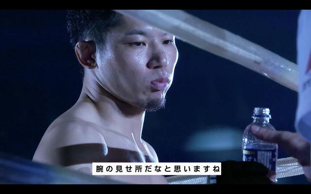 画像7: 朝倉未来vs.クレベル、斎藤vs.ケラモフの舞台裏に密着!RIZIN CONFESSIONS #74 配信開始!