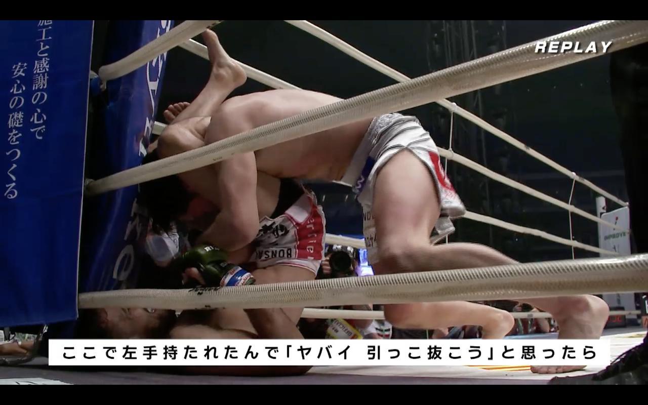 画像3: 朝倉未来vs.クレベル、斎藤vs.ケラモフの舞台裏に密着!RIZIN CONFESSIONS #74 配信開始!