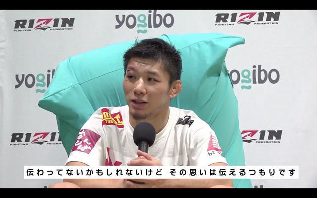 画像10: 朝倉未来vs.クレベル、斎藤vs.ケラモフの舞台裏に密着!RIZIN CONFESSIONS #74 配信開始!