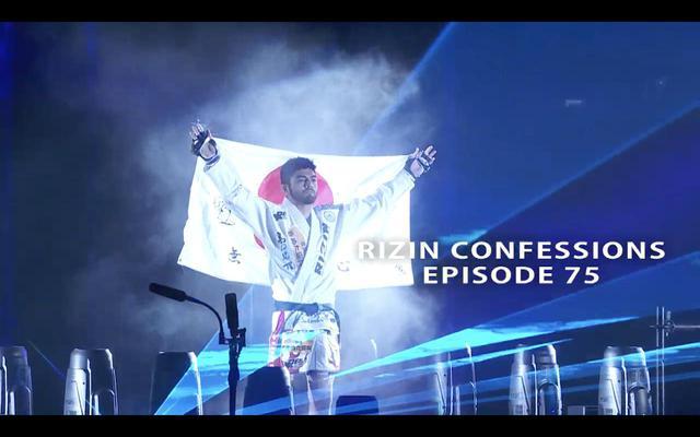 画像1: ムサエフvs.サトシ、ライト級タイトルマッチの舞台裏に密着!RIZIN CONFESSIONS #75 配信開始!