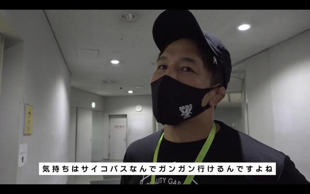 画像9: 大阪大会のバンタム級GP 4試合の舞台裏に密着!RIZIN CONFESSIONS #76 配信開始!