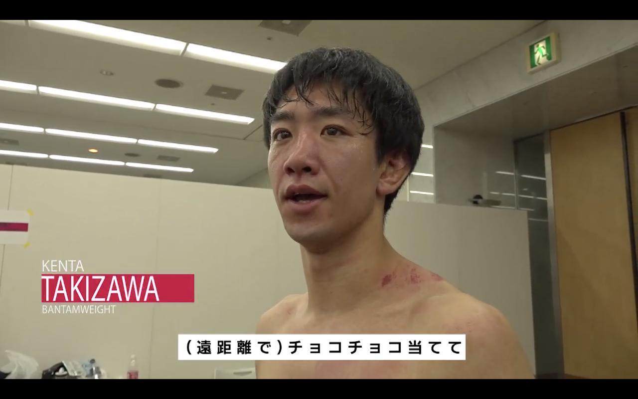画像1: 大阪大会のバンタム級GP 4試合の舞台裏に密着!RIZIN CONFESSIONS #76 配信開始!
