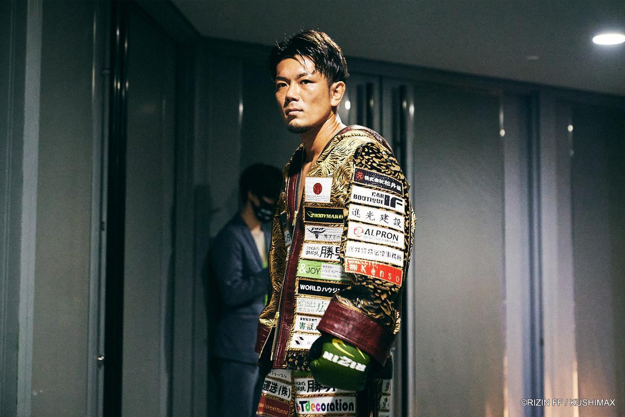 画像1: 7/15(木)より配信スタート!Yogibo presents RIZIN.29 BACKSTAGE GALLERY