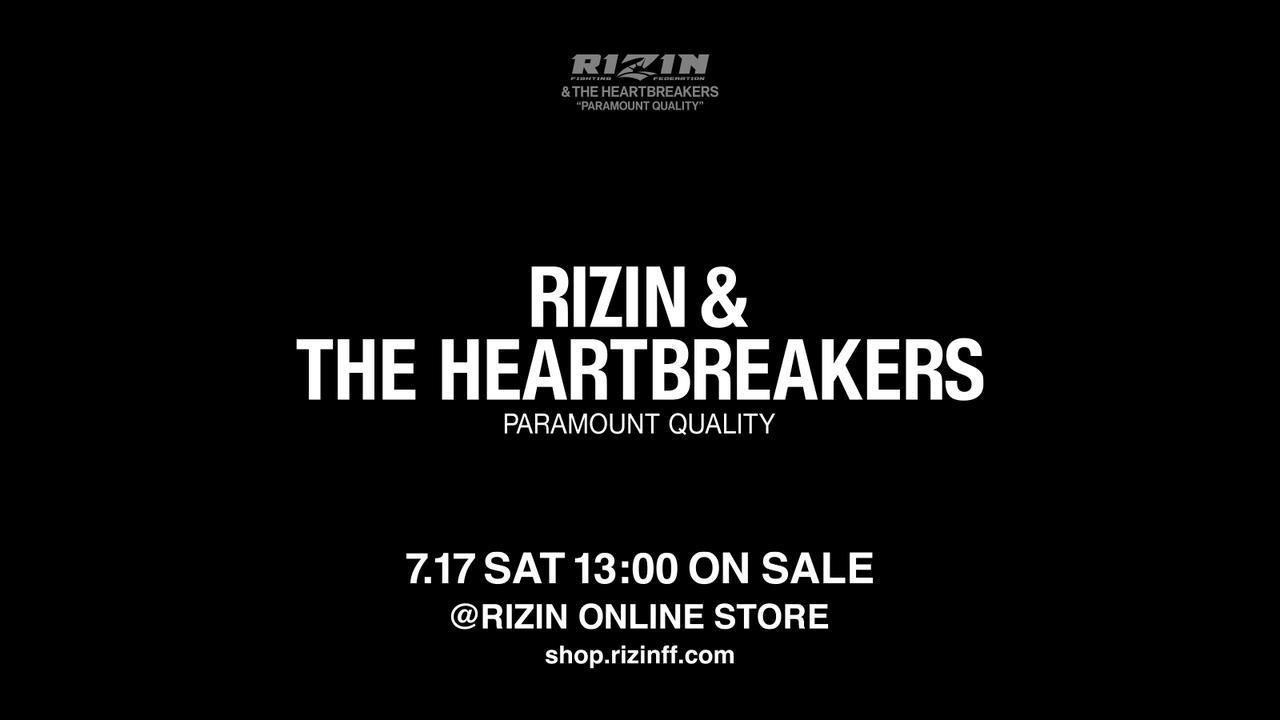 画像: RIZIN オフィシャル オンラインストア(外部サイト) bit.ly