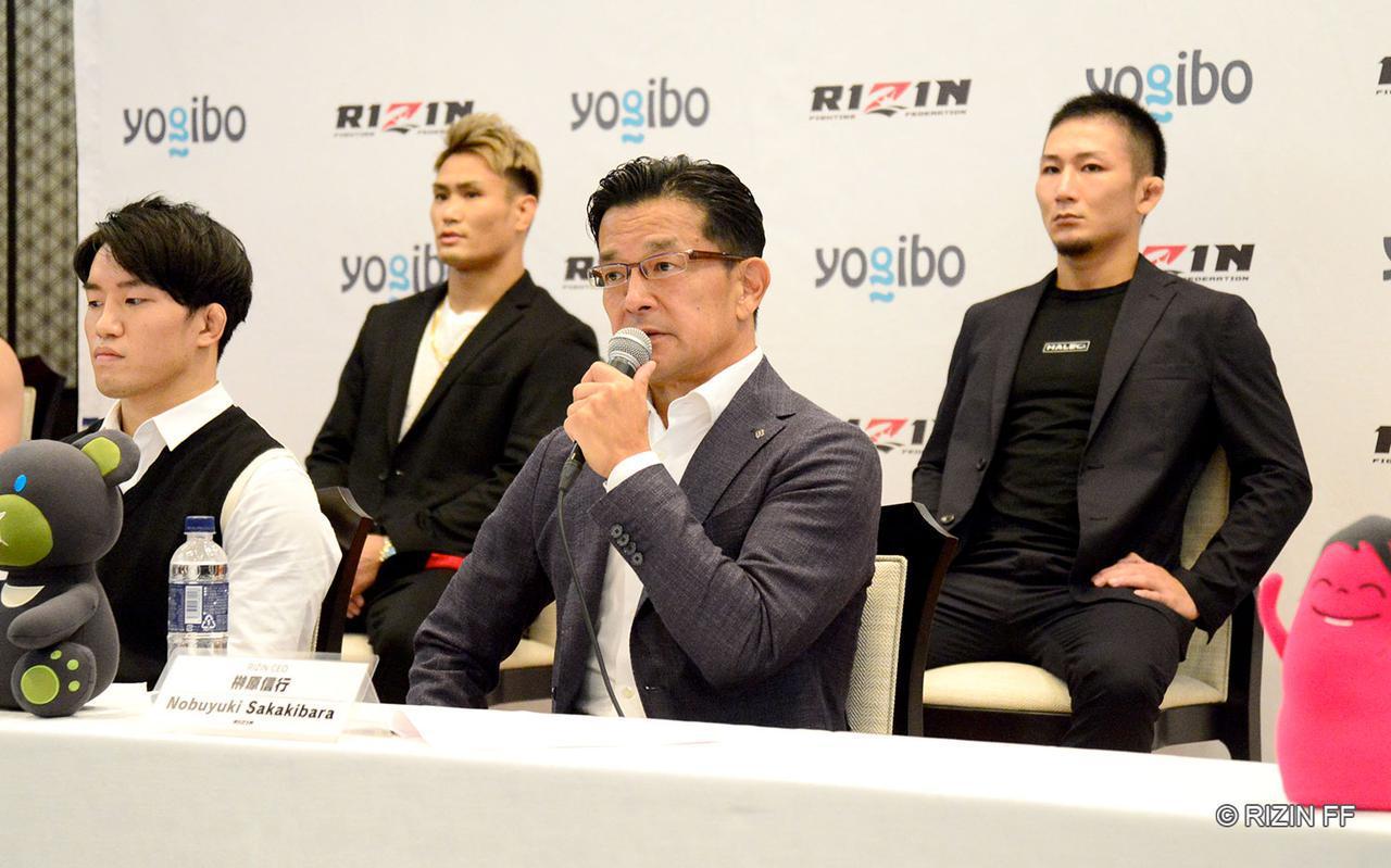 画像: RIZIN CEO Nobuyuki Sakakibara