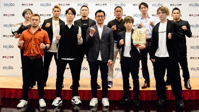 画像: Yogibo presents RIZIN.30 / 対戦カード発表記者会見 2021/07/20 youtu.be