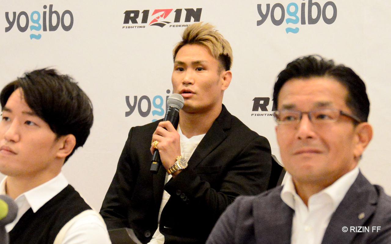 画像: Kintaro