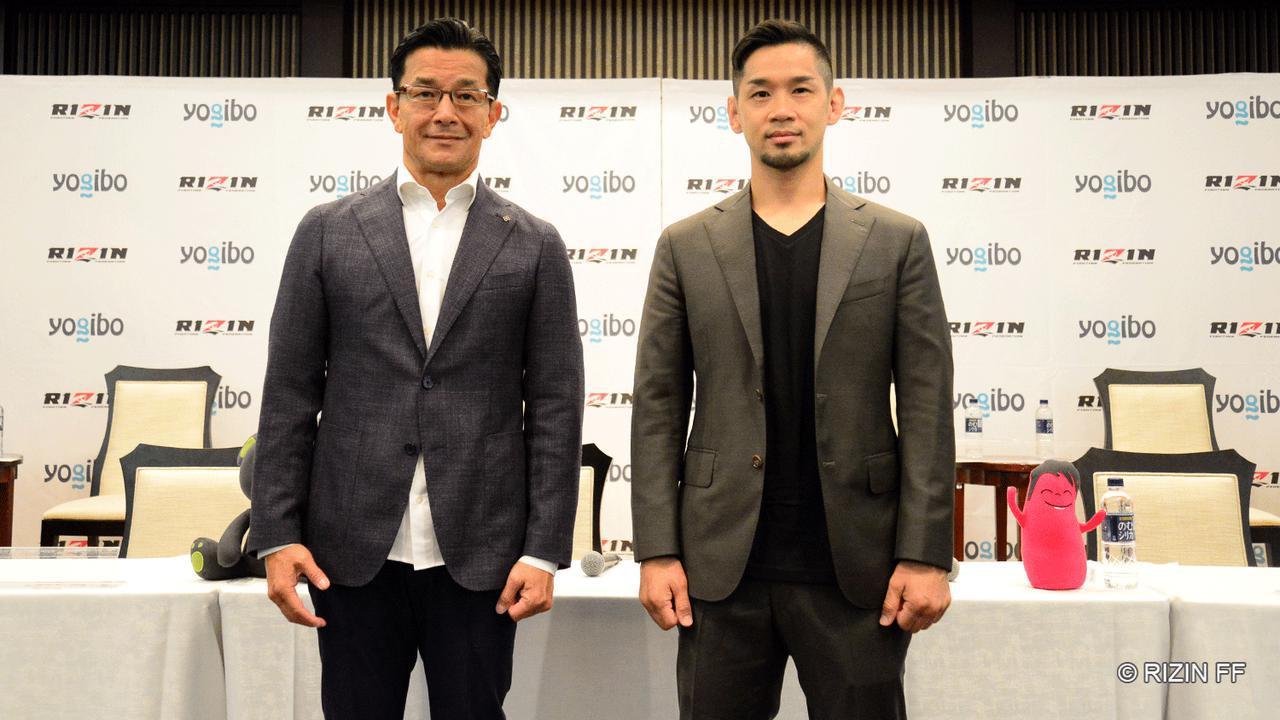 画像: RIZIN CEO Nobuyuki Sakakibara, Shintaro Ishiwatari