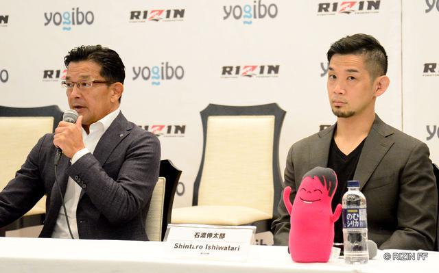 画像: 榊原CEO「日本の格闘技を支えて行くメンバーになってもらいたい」
