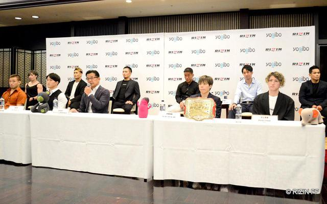 画像: バンタム級GP二回戦は主催者が決定!榊原CEO「フレッシュなカードを」