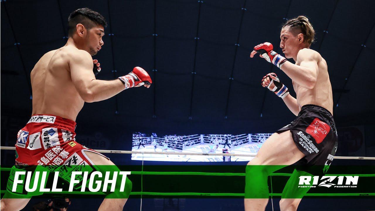 画像: Full Fight   石渡伸太郎 vs. 井上直樹 / Shintaro Ishiwatari vs. Naoki Inoue - RIZIN.28 youtu.be