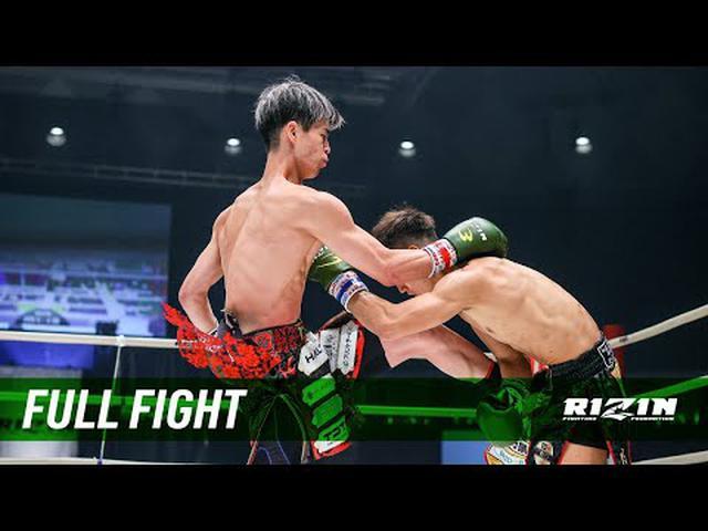 画像: Full Fight   白鳥大珠 vs. 髙橋亮 / Taiju Shiratori vs. Ryo Takahashi - RIZIN.29 youtu.be