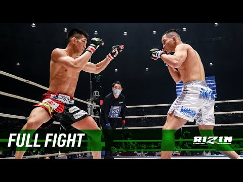 画像: Full Fight   白川陸斗 vs. 青井人 / Rikuto Shirakawa vs. Jin Aoi - RIZIN.29 youtu.be