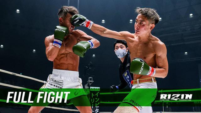 画像: Full Fight | 植山征紀 vs. 泉丈成 / Seiki Ueyama vs. Jyosei Izumi - RIZIN.29 youtu.be