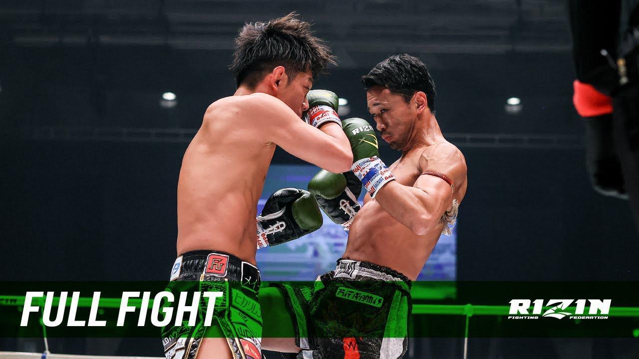 画像: Full Fight   皇治 vs. 梅野源治 / Kouzi vs. Genji Umeno - RIZIN.29 youtu.be