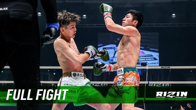 画像: Full Fight   吉成名高 vs. 誓 / Nadaka Yoshinari vs. Chikai - RIZIN.29 youtu.be