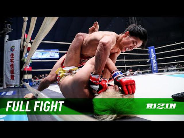 画像: Full Fight   朝倉海 vs. 渡部修斗 / Kai Asakura vs. Shooto Watanabe - RIZIN.28 youtu.be