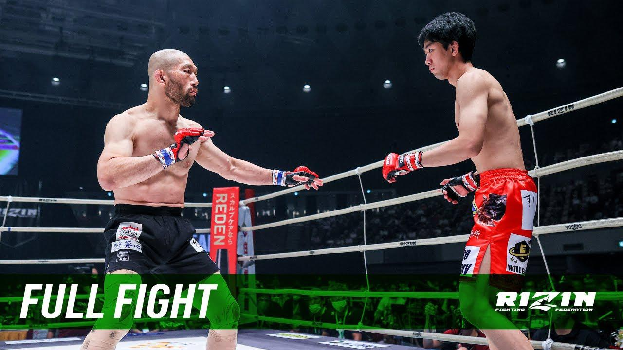 画像: Full Fight | 瀧澤謙太 vs. 今成正和 / Kenta Takizawa vs. Imanari Masakazu - RIZIN.29 youtu.be