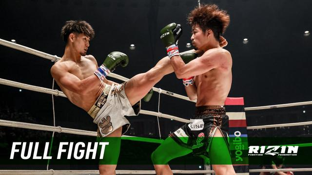 画像: Full Fight | 山畑雄摩 vs. 髙橋聖人 / Yuma Yamahata vs. Kiyoto Takahashi - RIZIN.29 youtu.be