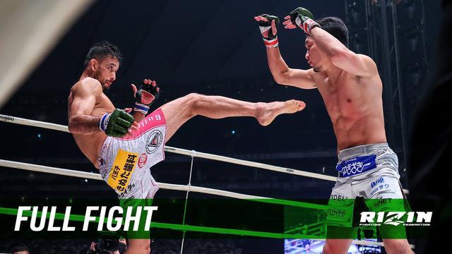 画像: Full Fight   朝倉未来 vs. クレベル・コイケ / Mikuru Asakura vs. Kleber Koike - RIZIN.28 youtu.be