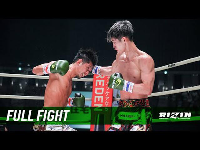 画像: Full Fight | 皇治 vs. 白鳥大珠 / Kouzi vs. Taiju Shiratori - RIZIN.29 youtu.be
