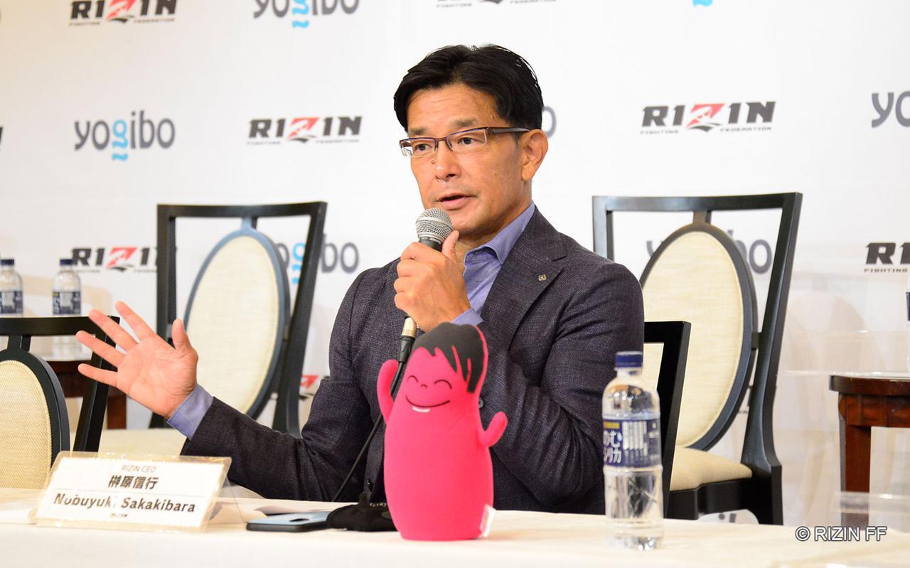 画像: Yogibo presents RIZIN.30 at the Saitama Super Arena, 5 additional cards announced. UFC veterans Yoshinori Horie and Ulka Sasaki meet at featherweight, Yachi makes a quick turnaround against current DEEP Champ.
