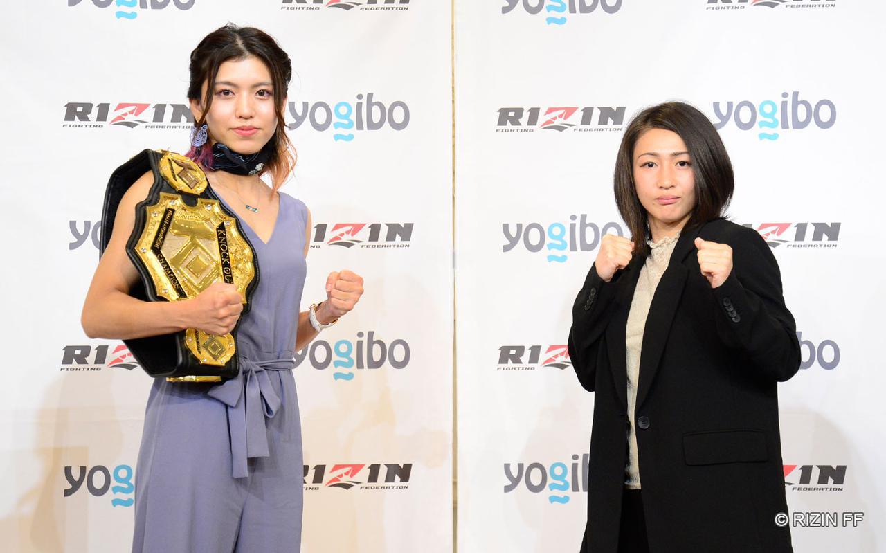 画像: Panchan Rina, Momoka