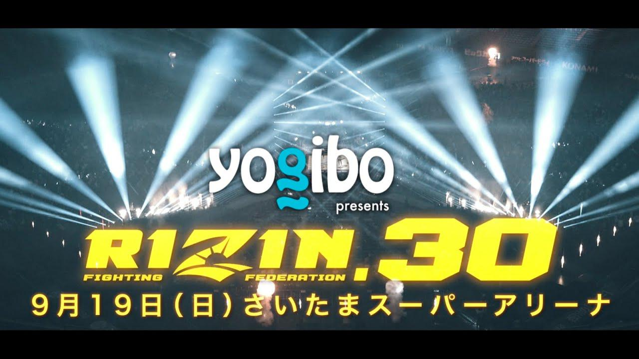 画像: Yogibo presents RIZIN.30 in SAITAMA SUPER ARENA | Trailer youtu.be