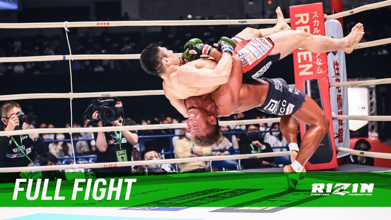 画像: Full Fight | 武田光司 vs. 久米鷹介 / Koji Takeda vs. Takasuke Kume - RIZIN.27 youtu.be