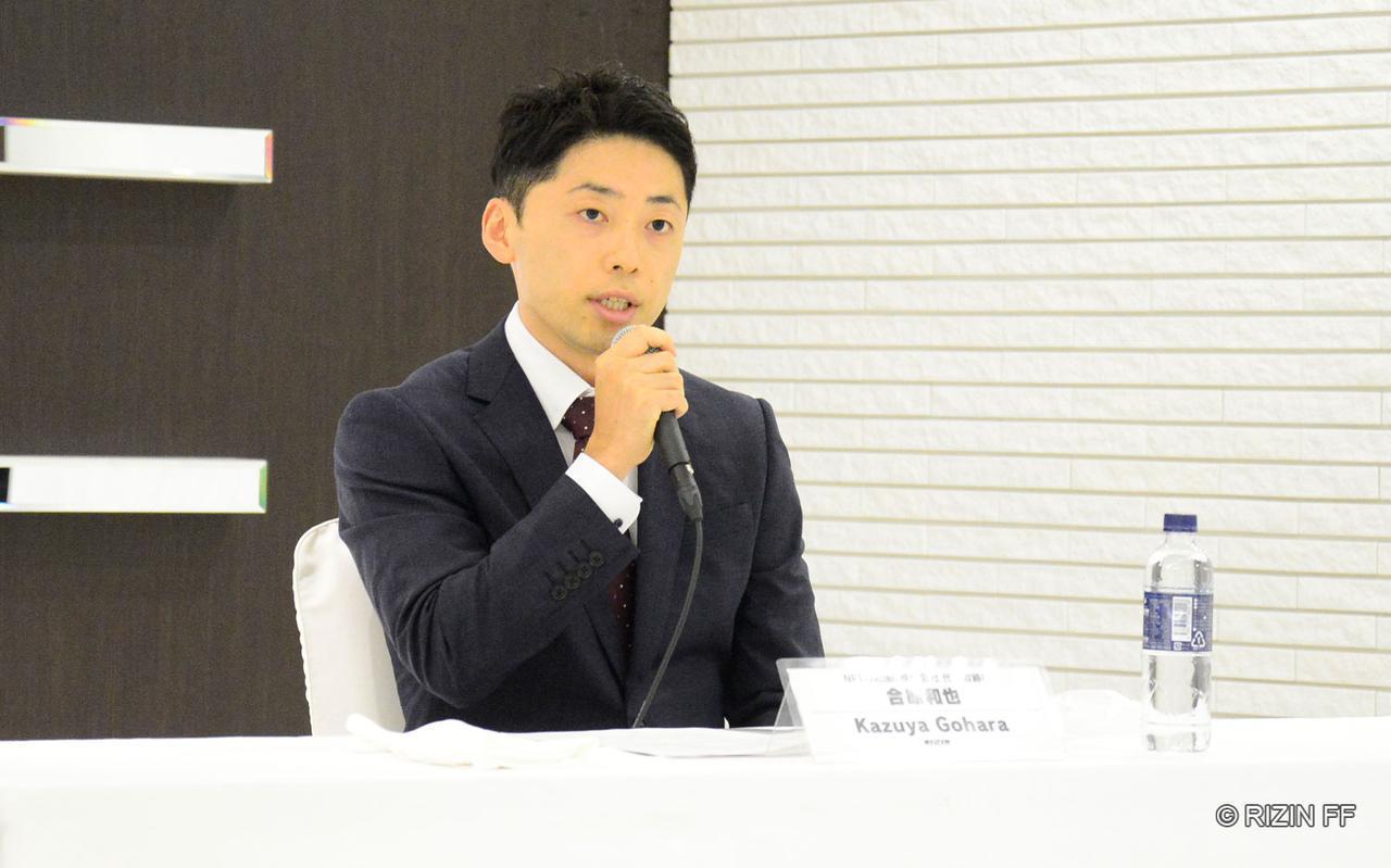 画像: NFT-Japan株式会社 代表取締役 合原和也氏