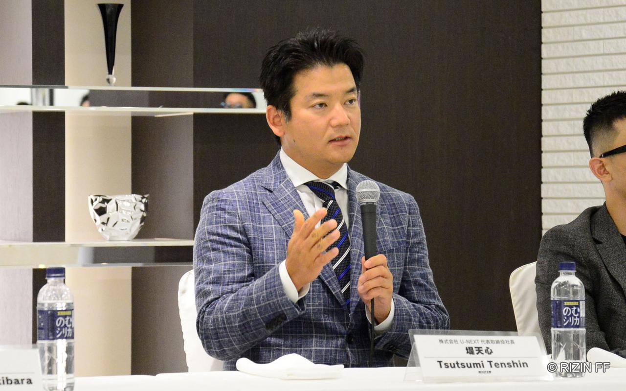 画像: 株式会社U-NEXT 代表取締役社長 堤天心氏