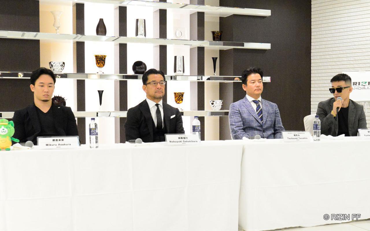 画像: 萩原の挑発にも動じない朝倉未来。果たして勝負の行方は…?!