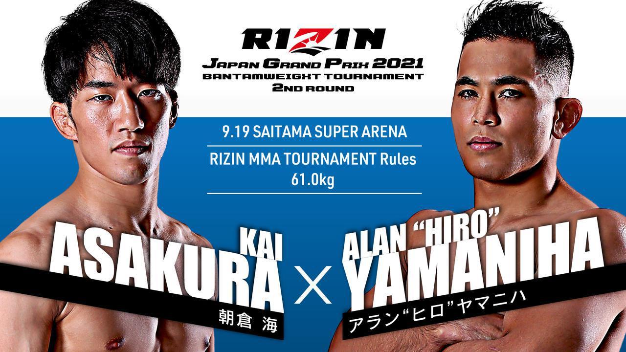 画像: Yogibo presents RIZIN.30 対戦カード別 配信スケジュール