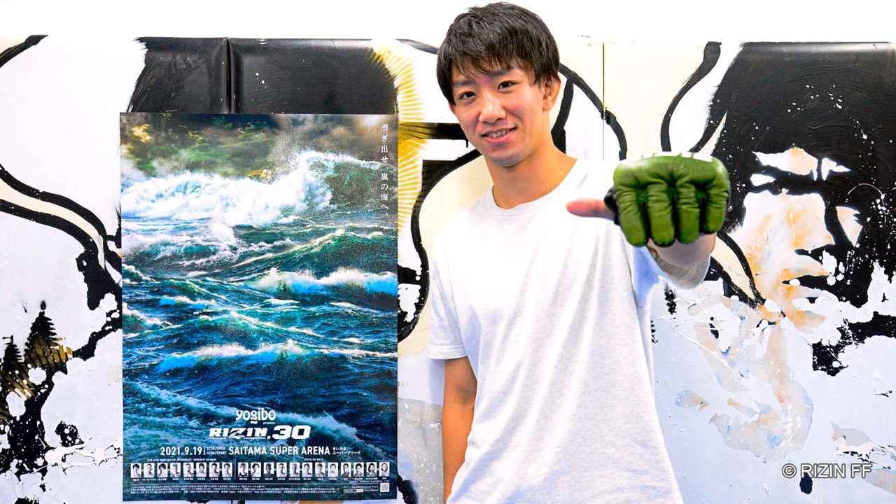 画像: 瀧澤「一本狙います。僕、ストライキングだけじゃないんで」Yogibo presents RIZIN.30 公開練習 - RIZIN FIGHTING FEDERATION オフィシャルサイト
