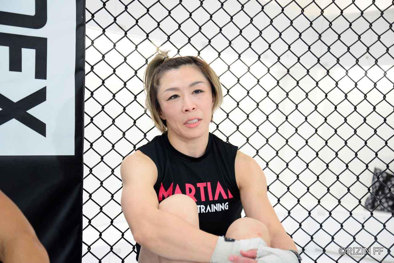 画像1: 堀江「自分がむちゃくちゃ強くなってる」藤野「厳しいところで勝ち切る」Yogibo presents RIZIN.30 公開練習 - RIZIN FIGHTING FEDERATION オフィシャルサイト