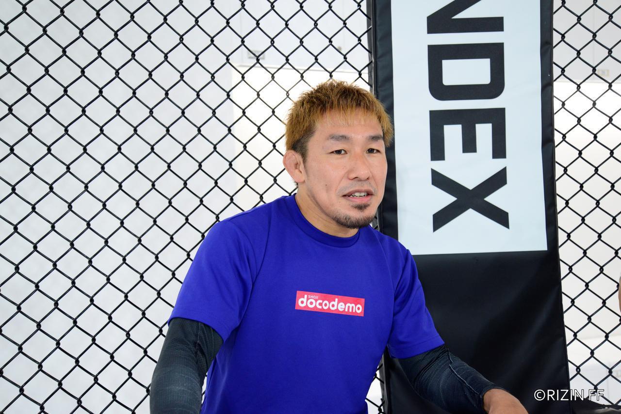 画像2: 海「速いステップで翻弄したい」昇侍「MMAの奥深さ見せたい」Yogibo presents RIZIN.30 公開練習 - RIZIN FIGHTING FEDERATION オフィシャルサイト