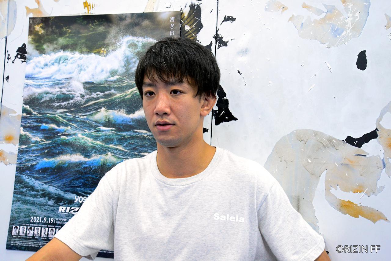画像: 瀧澤「身体がちょっとデカくなりました」質疑応答