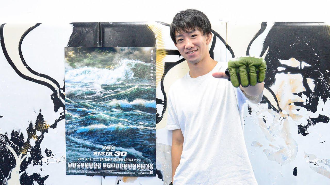 画像: 【公開練習】瀧澤謙太 | Yogibo presents RIZIN.30 youtu.be