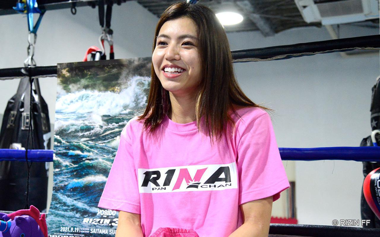 画像: ぱんちゃん、RIZINのリングで闘いたい相手について語る