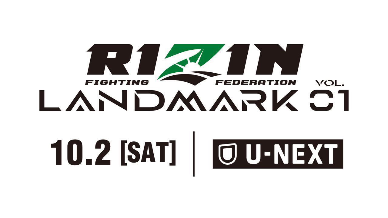 画像: RIZIN LANDMARK vol.1 大会情報/配信チケット - RIZIN FIGHTING FEDERATION オフィシャルサイト