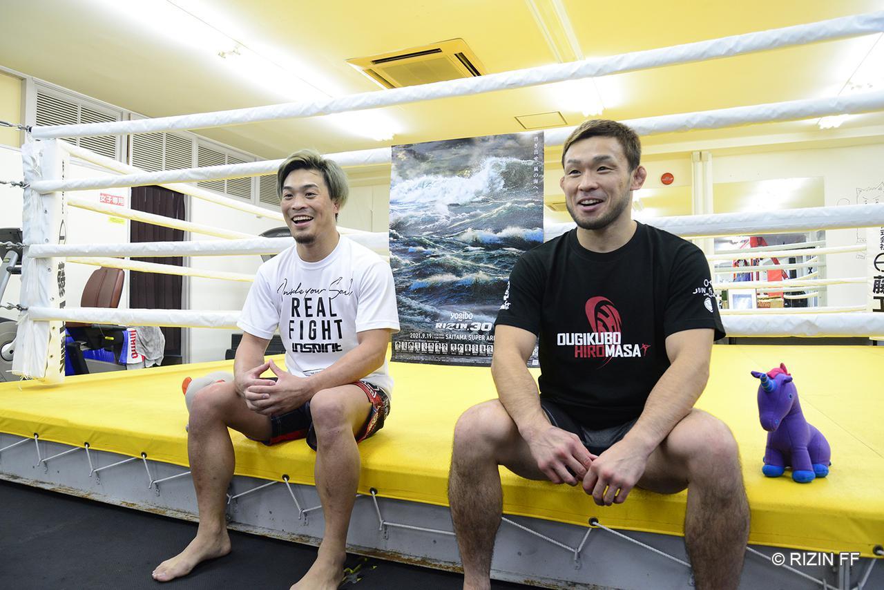 画像1: 扇久保と太田が公開練習の内容について話す!
