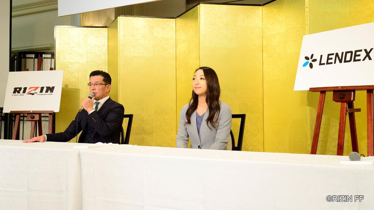 画像: 【11/22更新】11/23(祝・月)20時よりRIZINソーシャルレンディング第3弾がスタート!RIZIN×LENDEX 記者会見 - RIZIN FIGHTING FEDERATION オフィシャルサイト