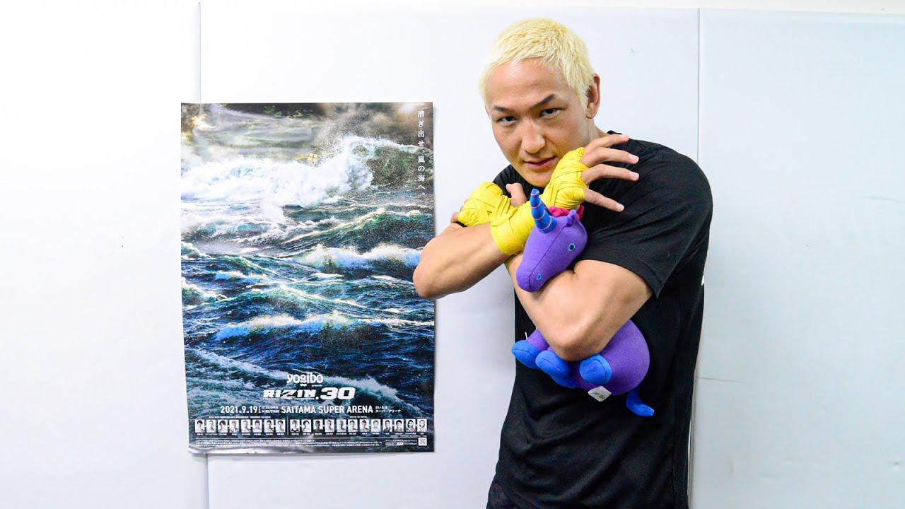画像: 【公開練習】佐々木憂流迦 | Yogibo presents RIZIN.30 youtu.be