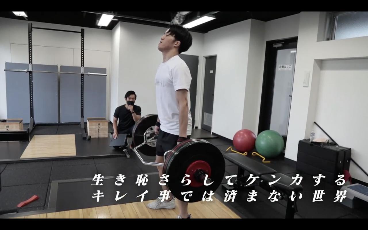 画像16: 大会直前!バンタム級GP二回戦の8選手に迫る!RIZIN CONFESSIONS #77 配信開始!