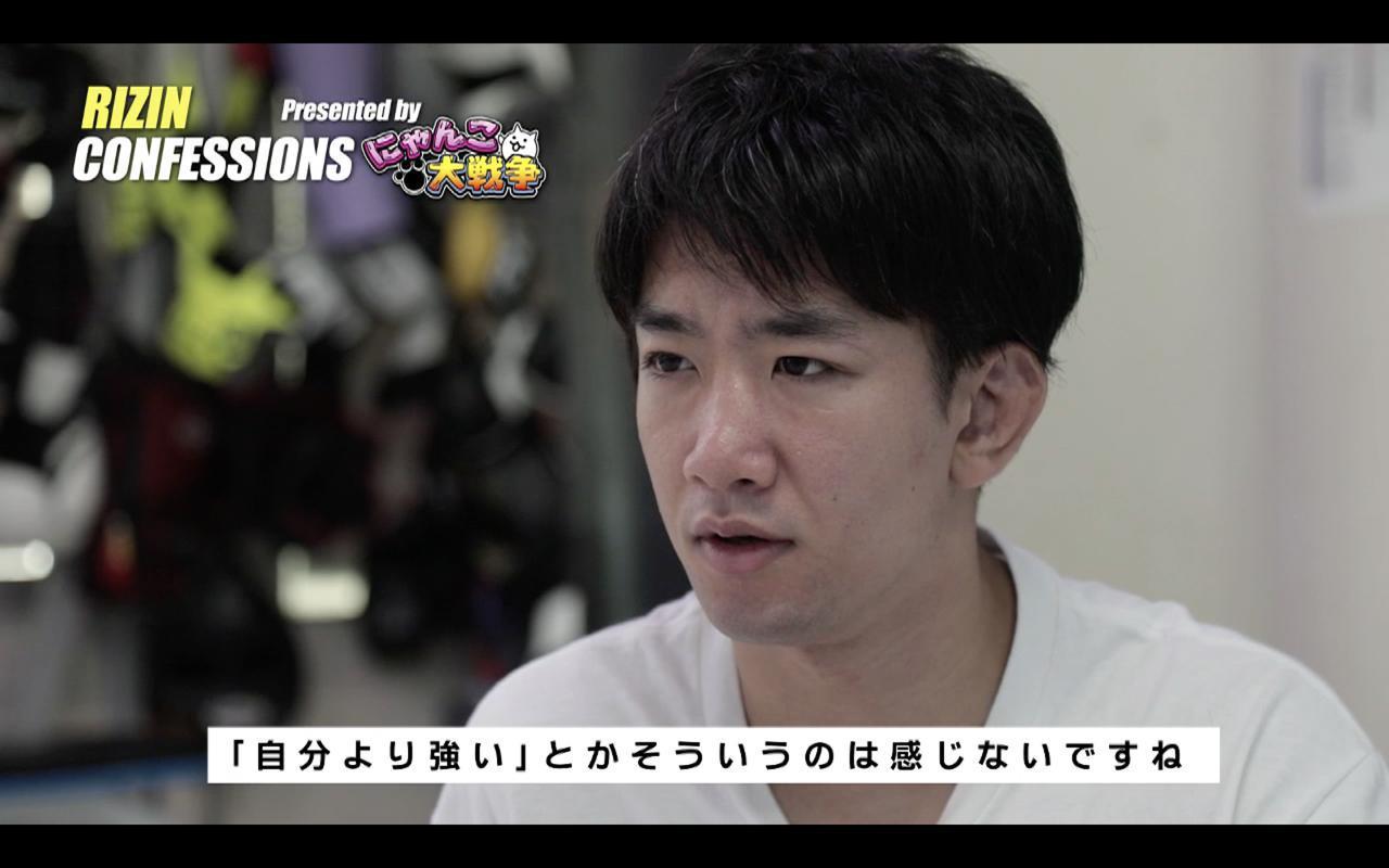 画像10: 大会直前!バンタム級GP二回戦の8選手に迫る!RIZIN CONFESSIONS #77 配信開始!