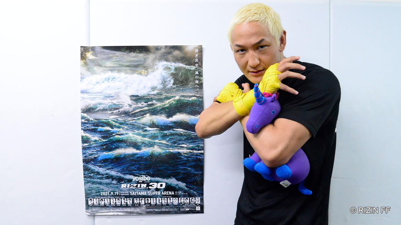 画像: 憂流迦「打撃バンバン行ってテイクダウンして、一本極めます!」Yogibo presents RIZIN.30 公開練習 - RIZIN FIGHTING FEDERATION オフィシャルサイト