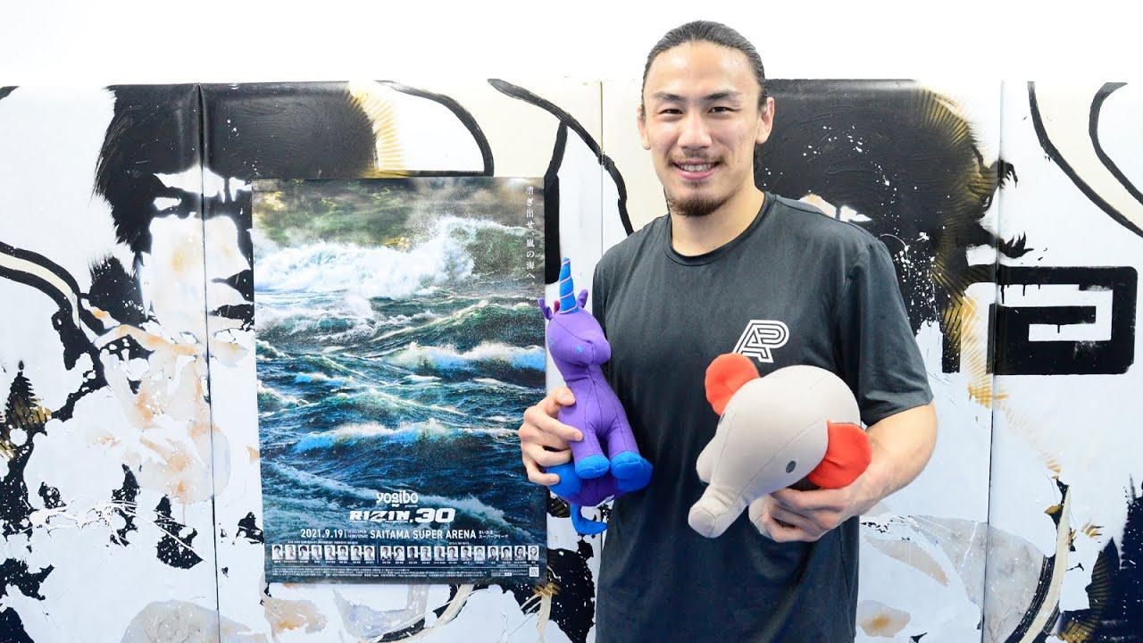 画像: 【公開練習】矢地祐介 | Yogibo presents RIZIN.30 youtu.be